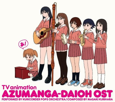 Image for TV animation AZUMANGA-DAIOH OST