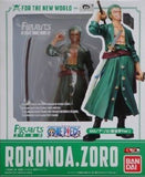 Thumbnail 2 for One Piece - Roronoa Zoro - Figuarts ZERO - The New World (Bandai)