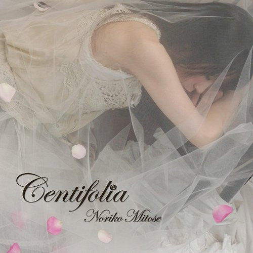 Image 1 for Centifolia ~Noriko Mitose Art Works Best~