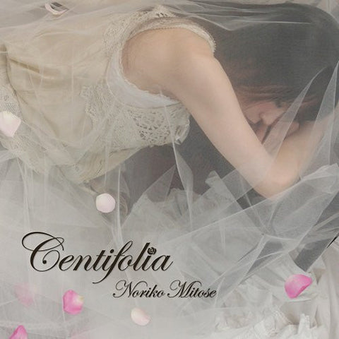Image for Centifolia ~Noriko Mitose Art Works Best~