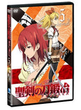 The Sacred Blacksmith / Seiken No Blacksmith Vol.5 - 3