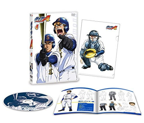 Image 2 for Ace Of Diamond Vol.4