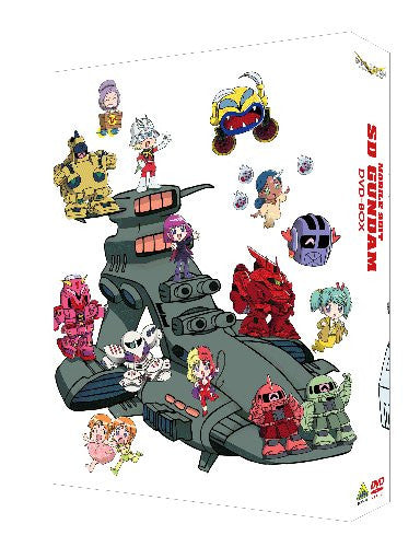 Image 2 for G-Selection Super Deformed Gundam DVD Box [Limited Edition]