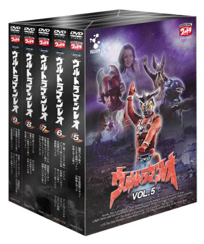 Image for Ultraman Leo DVD Set Vol.5-9 [Limited Pressing]