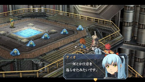 Image 7 for The Legend of Heroes: Zero no Kiseki Evolution