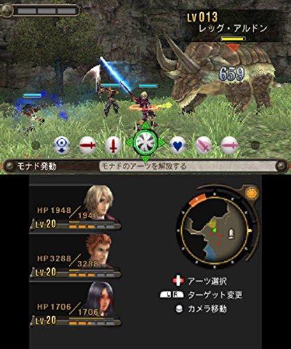 Image 5 for Xenoblade (Only works for the New Nintendo 3DS)