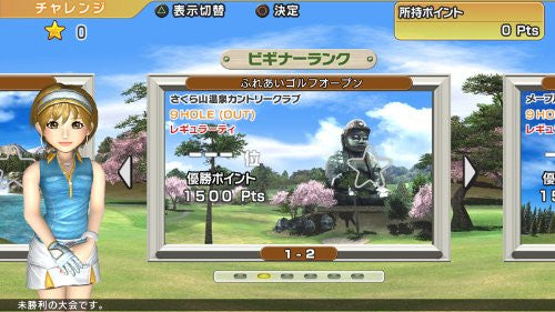 Image 6 for Minna no Golf 6