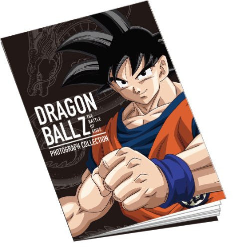 Image 8 for Dragon Ball Z: Battle Of Gods / Kami To Kami [Limited Edition]