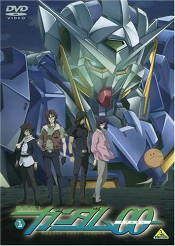 Image 1 for Mobile Suit Gundam 00 1