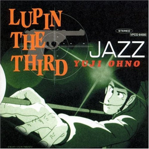 Image for LUPIN THE THIRD JAZZ