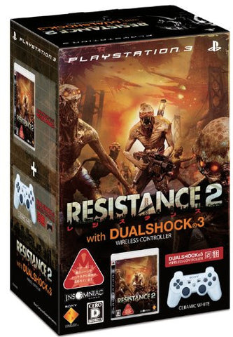 Image for Resistance 2 (With Dual Shock 3 Pack: White)