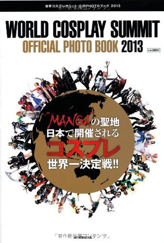 Image for Wcs World Cosplay Summit Official Photo Book