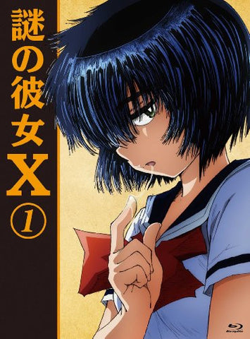 Image for Mysterious Girlfriend X / Nazo No Kanojo X 1 [Blu-ray+CD Limited Pressing]