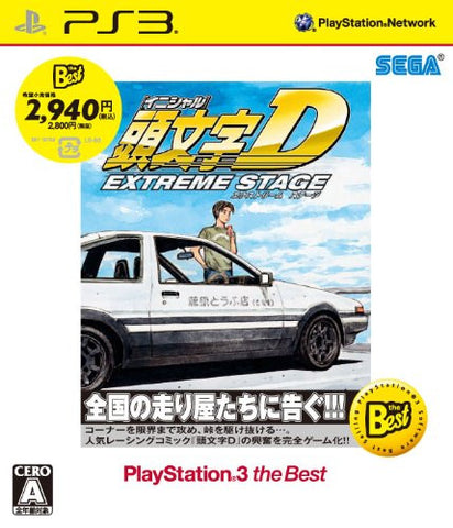 Image for Initial D Extreme Stage (PlayStation3 the Best)