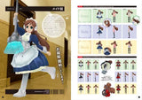 Thumbnail 3 for Dennou Figure A Ris Official Guide Book