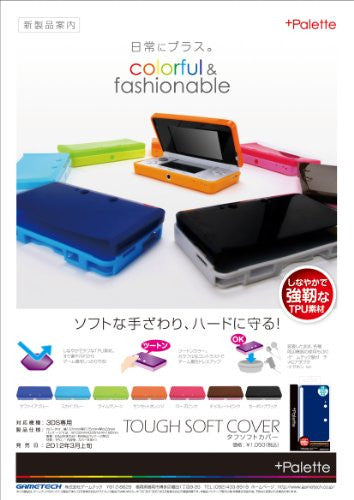 Image 3 for Palette Tough Softcover for 3DS (Sapphire Blue)