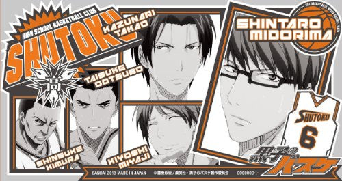 Image 2 for Kuroko no Basket - Kimura Shinsuke - Midorima Shintarou - Miyaji Kiyoshi - Ootsubo Taisuke - Takao Kazunari - Glass - Kuroko no Basket Collection Glass 2 - Shuutoku High School (Bandai)