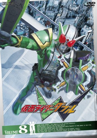 Image for Kamen Rider Double W Vol.8