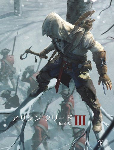 Image 1 for Assassin's Creed Iii 3 Original Illustration Art Book / Ps3 / Xbox360