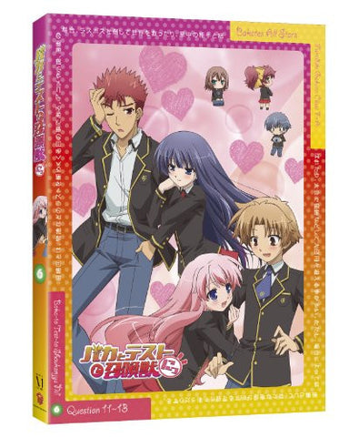 Image for Baka To Test To Shokanju 2 Vol.6