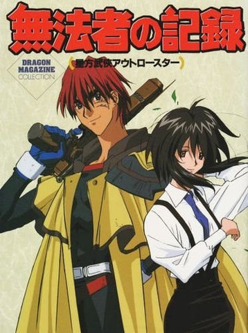 Image for Outlaw Star Analytics Illustration Art Book
