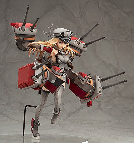 Image 6 for Kantai Collection ~Kan Colle~ - Bismarck - 1/8 - Kai (Good Smile Company)