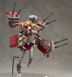 Thumbnail 6 for Kantai Collection ~Kan Colle~ - Bismarck - 1/8 - Kai (Good Smile Company)
