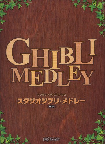 Image 1 for Ghibli Medley   Piano Music Score