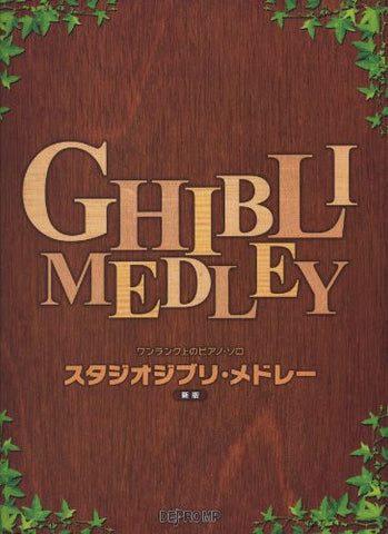 Image for Ghibli Medley   Piano Music Score