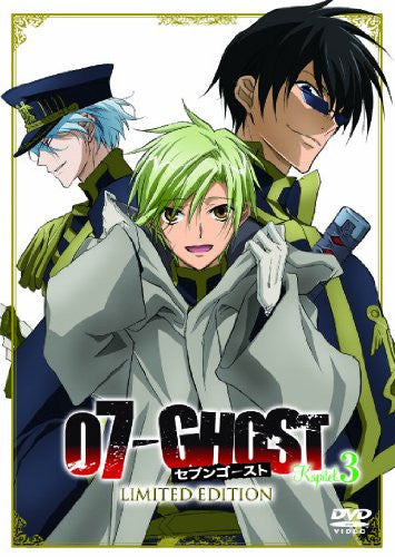 Image 1 for 07-Ghost Kapitel.3 [DVD+CD Limited Edition]