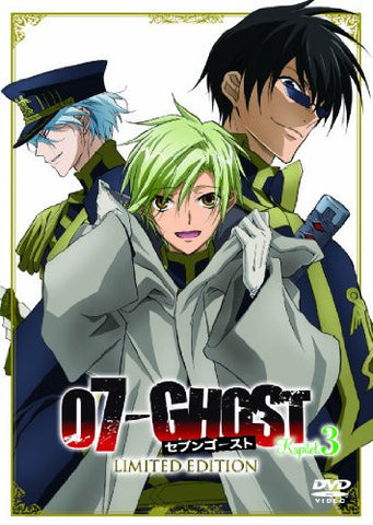 07-Ghost Kapitel.3 [DVD+CD Limited Edition]