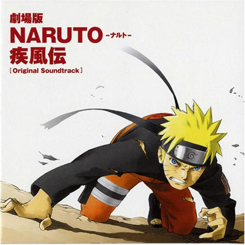 Image for Naruto Shippuden The Movie Original Soundtrack