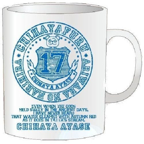 Image 1 for Chihayafuru - Mug - College Logo - Blue (Fragment)