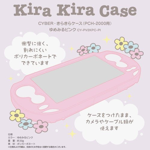 Image 2 for KiraKira Case for PlayStation Vita Slim (Yumemiru Pink)