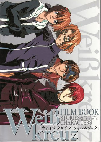 Image for Weiss Wei B Kreuz Film Book Stories & Characters Analytics Illustration Art Book