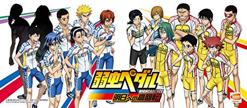Image 6 for Yowamushi Pedal: Ashita e no High Cadence