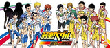 Thumbnail 6 for Yowamushi Pedal: Ashita e no High Cadence