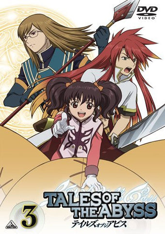 Image for Tales Of The Abyss Vol.3