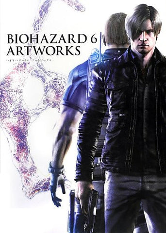 Image for Bio Hazard 6 Artworks   Resident Evil 6 Capcom Japan