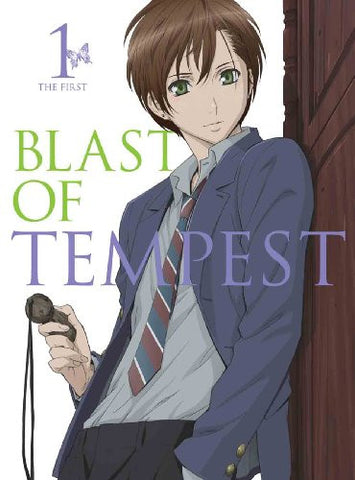 Image for Zetsuen No Tempest / Blast Of Tempest 1 [DVD+CD Limited Edition]