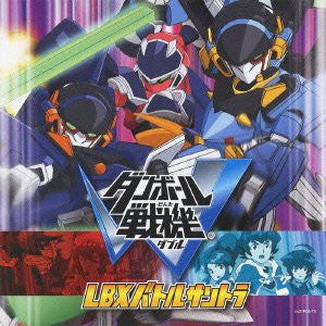 Image for Danball Senki W LBX Battle Soundtrack