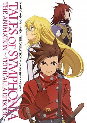 Tales Of Symphonia The Animation Tethe'alla Art Book