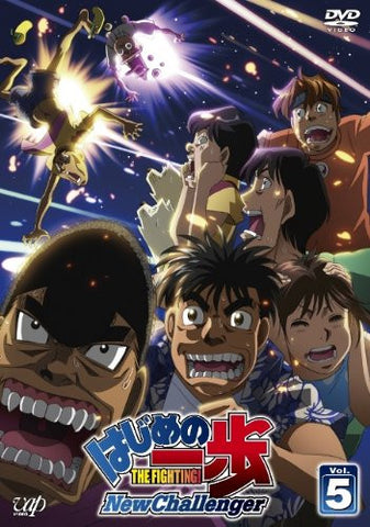 Image for Hajime No Ippo New Challenger Vol.5