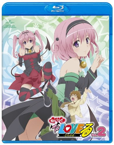 Image 2 for Motto To Love-ru Vol.2 [Blu-ray+CD Limited Edition]