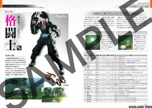 Image 2 for Final Fantasy Xiv Official Starting Guide
