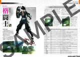 Thumbnail 2 for Final Fantasy Xiv Official Starting Guide