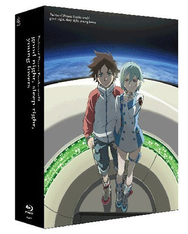 Psalms Of Planets Eureka Seven Pocket Ga Niji De Ippai [Limited Edition]