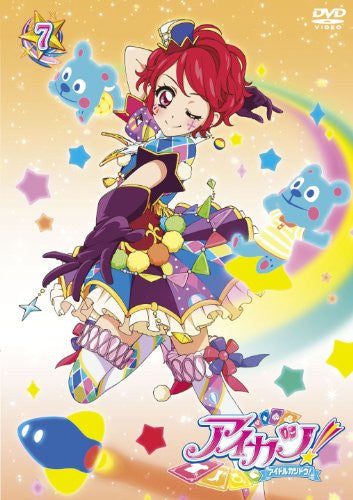 Image 1 for Aikatsu Vol.7