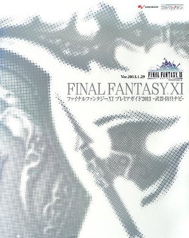 Image for Final Fantasy Xi Puremiagaido 2013   Buki.Bougu Nabi