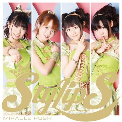 Image for MIRACLE RUSH / StylipS [Limited Edition]
